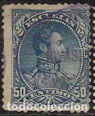 VENEZUELA FISCALES YVERT 36 (Sellos - Extranjero - América - Venezuela)