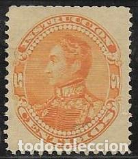 VENEZUELA FISCALES YVERT 83A (Sellos - Extranjero - América - Venezuela)