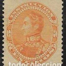 Sellos: VENEZUELA FISCALES YVERT 83A. Lote 263059465