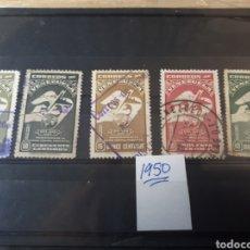 Sellos: SELLOS USADOS DE VENEZUELA DEL AÑO 1950 T04. Lote 263062170