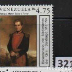 Sellos: VENEZUELA: 1988; GENERAL SANTIAGO MARIÑO. Lote 289517483