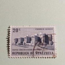 Sellos: SELLOS VENEZUELA. Lote 267844314