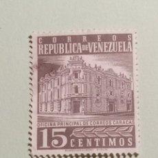 Sellos: SELLOS VENEZUELA. Lote 267844589