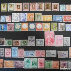 Sellos: VENEZUELA-LOTE DE 110 SELLOS DIFERENTES. Lote 268830139