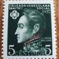 Sellos: VENEZUELA, YVERT N°185 FUNDACIÓN CRUZADA SOCIAL 1937 MNH** (FOTOGRAFÍA REAL).. Lote 270249123