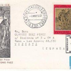 Sellos: CORREO AEREO: VENEZUELA 1973. Lote 277422493