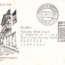 Sellos: CORREO AEREO: VENEZUELA 1973. Lote 277422538