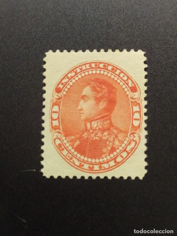 ## VENEZUELA NUEVO 1893 SIMON BOLIVAR 10C ## (Sellos - Extranjero - América - Venezuela)