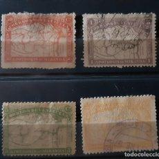 Sellos: VENEZUELA,1896,CAT.YT.54,56,57 Y 58.. Lote 288954018