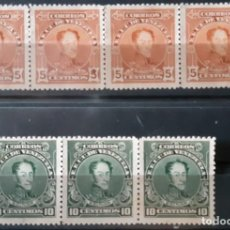 Sellos: VENEZUELA,1924, BLOQUES DE 3 Y 4 DE LOS CAT.YT.144/145.. Lote 289245153