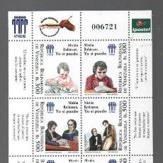 Sellos: VENEZUELA: 2003; MISIÓN ROBINSON , HOJA DE 10 ESTAMPILLAS. Lote 289514938