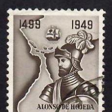Sellos: VENEZUELA (1950). 450 ANIV. DESCUBRIMIENTO LAGO MARACAIBO. AÉREO. YVERT Nº PA312. USADO.. Lote 289759688