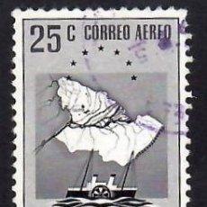 Sellos: VENEZUELA (1953). TERRITORIO FEDERAL DEL DELTA AMACURO. AÉREO. YVERT Nº PA459. USADO.. Lote 289760338