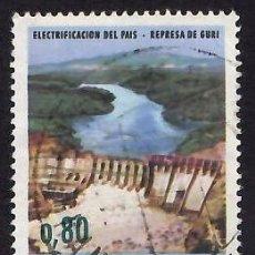 Sellos: VENEZUELA (1968). ELECTRIFICACIÓN: PRESA DE GURI. YVERT Nº 764. USADO.. Lote 289761548