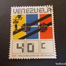 Sellos: SELLO VENEZUELA. NACIONALIZACIÓN PETROLERA 40C 30 X 36MM 1976. Lote 291164918