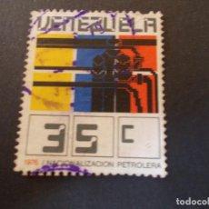 Sellos: SELLO VENEZUELA. NACIONALIZACIÓN PETROLERA 35C 30 X 36MM 1976. Lote 291165093