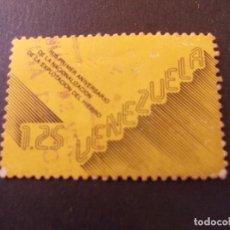 Sellos: SELLO VENEZUELA. PRIMER ANIVERSARIO DE LA NACIONALIZACIÓN DE LA EXPLOTACIÓN DEL HIERRO BS1,95 1977. Lote 291165473