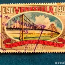 Sellos: VENEZUELA. YVERT A-908. SERIE COMPLETA. USADA. AÑO 1967 PUENTES.. Lote 295490333