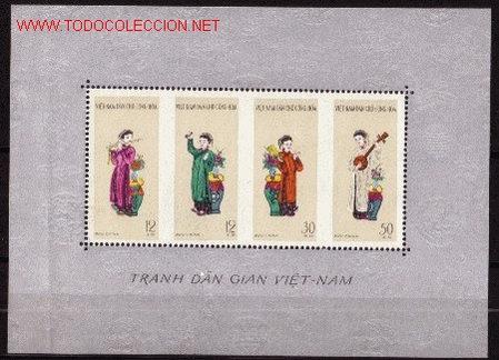 VIETNAM DEL NORTE HB 5** - AÑO 1961 - FOLKLORE - MÚSICOS (Sellos - Extranjero - Asia - Vietnam)