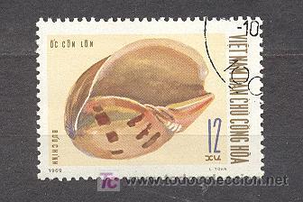 VIET NAM, 1970 (Sellos - Extranjero - Asia - Vietnam)