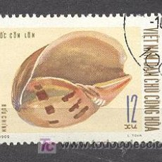 Sellos: VIET NAM, 1970. Lote 20868923