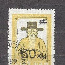 Sellos: VIET NAM, 1980, SOBRECARGADO. Lote 20869481