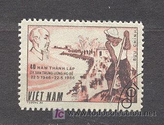 VIET NAM, 1986 (Sellos - Extranjero - Asia - Vietnam)
