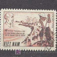 Sellos: VIET NAM, 1986. Lote 20869496