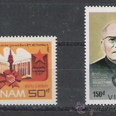 Sellos - vietnam serie nueva - 22394645