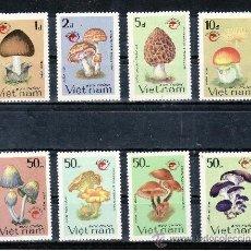 Sellos: VIETNAM 1078/85 SIN CHARNELA, AÑO DEL TURISMO, SETAS, HONGOS, . Lote 23687398