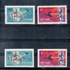 Sellos: VIETNAM DEL NORTE 417/8, 417/8 SIN DENTAR SIN CHARNELA, ESPACIO, VOSKHOD I . Lote 23708108