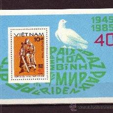 Sellos: VIETNAM HB 25*** - AÑO 1985 - 40º ANIVERSARIO DE LA REPUBLICA SOCIALISTA DE VIETNAM. Lote 29167967