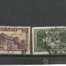 Sellos: SELLOS. ANTIGUOS. DE VIETNAM. VIET-NAM. Lote 30805767