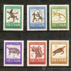 Sellos: VIETNAM, TEMA REPTILES MICHEL 432/37 1966 - SERIE COMPLETA. Lote 33543783