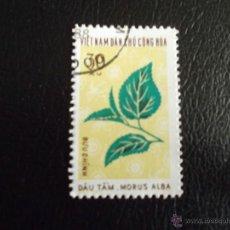 Sellos - Vietnam N. 825 Plantas textiles. 1974. Sellos usados y numeración Yvert. - 43709557