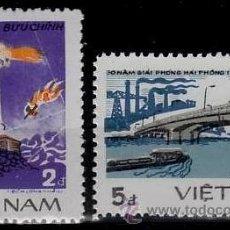 Sellos: VIETNAM 1985 FARO LONG CHAU. Lote 49217459
