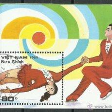 Sellos: VIETNAM - 1989 - SCOTT 1986 - USADO (DEPORTES). Lote 49728182