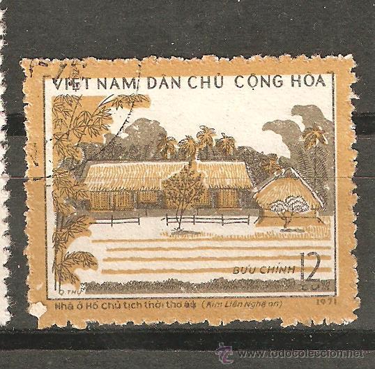 LOTE D2-SELLOS SELLO VIETNAN (Sellos - Extranjero - Asia - Vietnam)