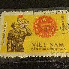 Sellos: VIETNAM DEL NORTE. 1971. Lote 54295145