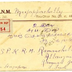 Sellos: HISTORIA POSTAL DE INDOCHINA: SAIGON (VIETNAM) A INDIA VIA SINGAPUR, REGISTRADA, 1934. Lote 55708701
