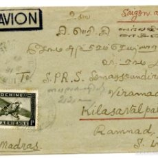 Sellos: CORREO AÉREO DE SAIGÓN (VIETNAM) A CALCUTTA (INDIA), 1947. Lote 55708849
