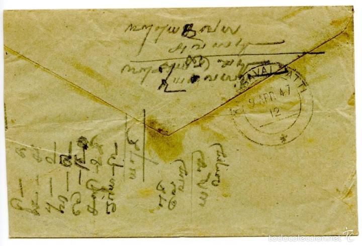 Sellos: Correo aéreo de Saigón (Vietnam) a Calcutta (India), 1947 - Foto 2 - 55708849