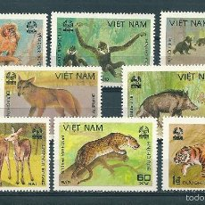 Sellos: VIETNAM Nº 273/80 (YVERT). AÑO 1981.. Lote 58136497