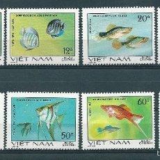 Sellos: VIETNAM Nº 1145/52 (MICHEL). AÑO 1981.. Lote 58136511