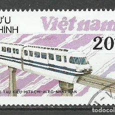 Sellos: VIETNAM - 1988 - MICHEL 1969 - USADO (VEHICULOS/TRENES). Lote 111089755