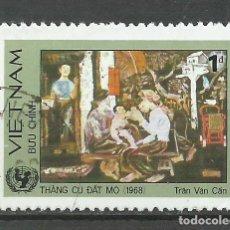 Sellos: VIETNAM - 1984 - MICHEL 1515 - USADO. Lote 75903411