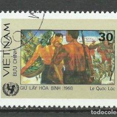 Sellos: VIETNAM - 1984 - MICHEL 1513 - USADO. Lote 75903515