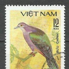 Sellos: VIETNAM - 1981 - MICHEL 1163 - USADO (FAUNA/AVES). Lote 75904703