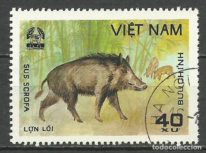 VIETNAM - 1981 - MICHEL 1159 - USADO (FAUNA) (Sellos - Extranjero - Asia - Vietnam)