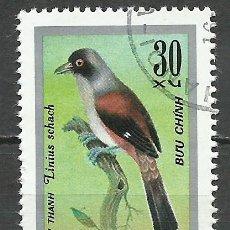 Sellos: VIETNAM - 1978 - MICHEL 951 - USADO (FAUNA/AVES). Lote 111089854